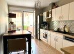 Vente Appartement 3 pièces 82m² orleans - Photo 2