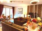 Vente Appartement 3 pièces 85m² orleans - Photo 1