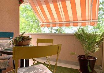 Vente Appartement 3 pièces 82m² orleans - Photo 1