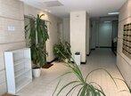 Vente Appartement 5 pièces 113m² orleans - Photo 5