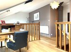Vente Appartement 3 pièces 120m² orleans - Photo 5