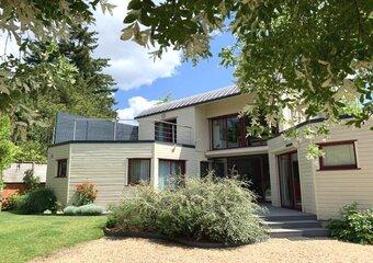 Vente Maison 5 pièces 164m² orleans - Photo 1