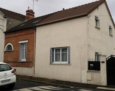 Vente Maison 6 pièces 125m² st jean de la ruelle - photo