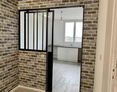 Vente Appartement 4 pièces 97m² orleans - photo