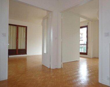 Location Appartement 3 pièces 71m² Orléans (45000) - photo
