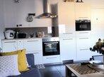 Vente Appartement 1 pièce 34m² orleans - Photo 3