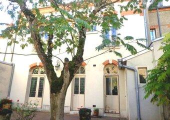Vente Maison 7 pièces 226m² orleans - Photo 1