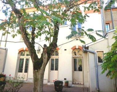 Vente Maison 7 pièces 226m² orleans - photo
