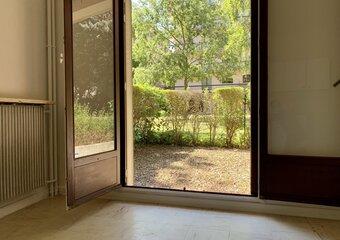 Vente Appartement 1 pièce 18m² orleans - Photo 1