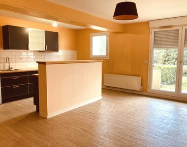 Vente Appartement 3 pièces 67m² orleans - photo