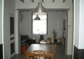 Vente Maison 90m² Herzeele - photo