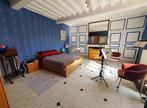 Vente Maison 7 pièces 200m² BAMBECQUE - Photo 6