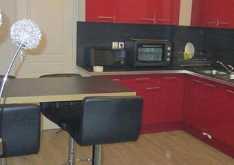 Vente Appartement 6 pièces 75m² Dunkerque (59140) - photo