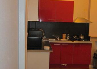 Vente Appartement 5 pièces 75m² Dunkerque (59140) - photo