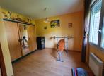 Vente Maison 4 pièces 70m² HOYMILLE - Photo 5