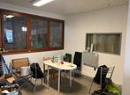 Vente Bureaux 1 940m² ESQUELBECQ - Photo 4
