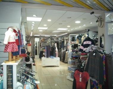 Vente Fonds de commerce Wormhout - photo