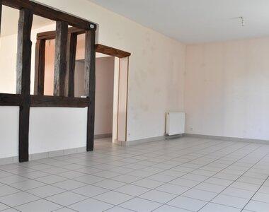 Vente Maison 7 pièces 160m² meung sur loire - photo