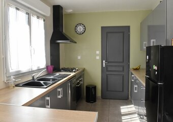 Vente Maison 4 pièces 85m² st ay - Photo 1