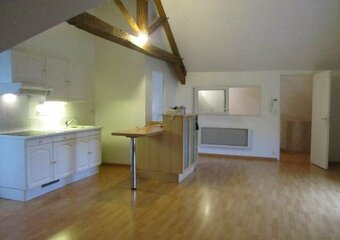Location Appartement 3 pièces 59m² Saint-Ay (45130) - Photo 1