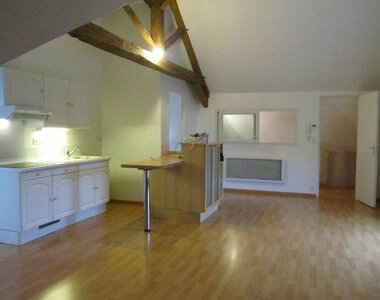 Location Appartement 3 pièces 59m² Saint-Ay (45130) - photo