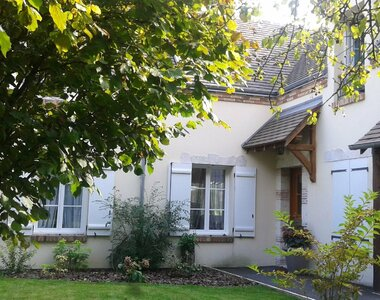 Vente Maison 7 pièces 180m² st ay - photo
