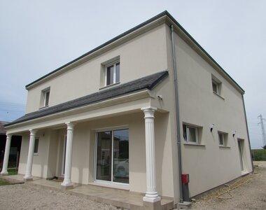 Vente Maison 6 pièces 164m² st ay - photo