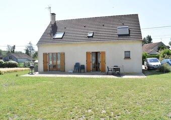 Vente Maison 6 pièces 116m² st ay - photo