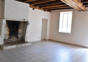 Vente Maison 6 pièces 130m² meung sur loire - photo