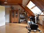 Vente Maison 7 pièces 160m² st ay - Photo 7