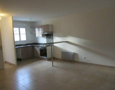 Location Maison 3 pièces 64m² La Chapelle-Saint-Mesmin (45380) - photo