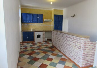 Vente Appartement 2 pièces 41m² st ay - Photo 1