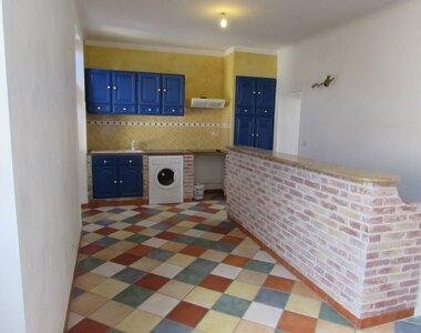 Vente Appartement 2 pièces 41m² st ay - photo