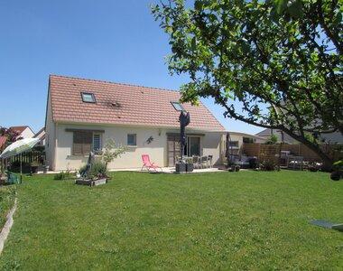 Vente Maison 6 pièces st ay - photo