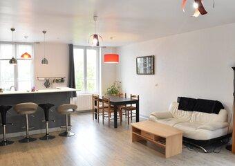 Vente Appartement 2 pièces 59m² huisseau sur mauves - Photo 1