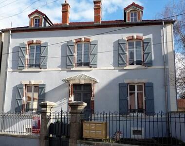 Vente Appartement 2 pièces 58m² ECROUVES - photo