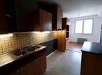 Vente Appartement 4 pièces 90m² TOUL - Photo 3