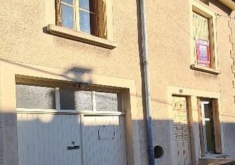 Vente Maison 6 pièces 150m² DOMGERMAIN - Photo 1
