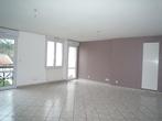 Location Appartement 5 pièces 87m² Toul (54200) - Photo 8