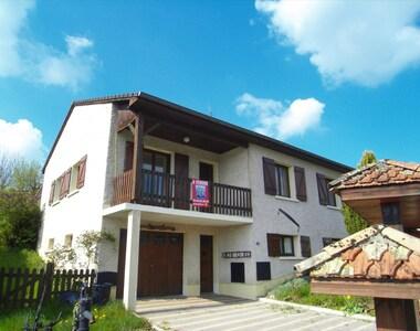 Vente Maison 7 pièces 135m² VAUCOULEURS - photo