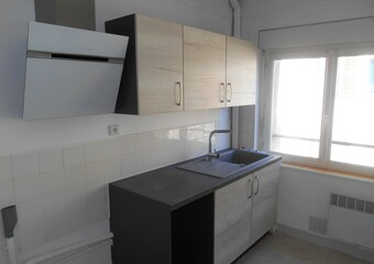 Location Appartement 3 pièces 66m² Toul (54200) - Photo 1