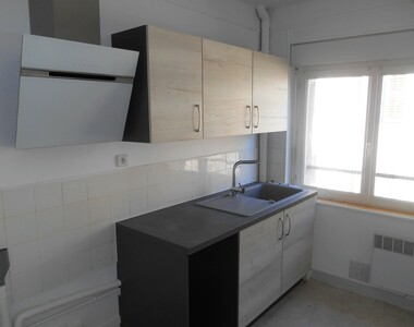 Location Appartement 3 pièces 66m² Toul (54200) - photo