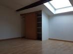 Vente Maison 5 pièces 134m² BLENOD-LES-TOUL - Photo 4