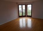 Location Appartement 2 pièces 76m² Villers-lès-Nancy (54600) - Photo 2