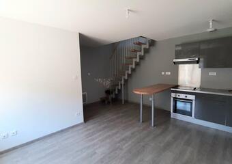 Location Appartement 2 pièces 40m² Bicqueley (54200) - Photo 1