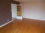 Location Appartement 2 pièces 76m² Villers-lès-Nancy (54600) - Photo 4