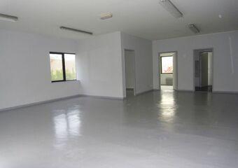 Location Commerce/bureau 4 pièces 83m² Toul (54200) - photo