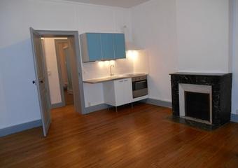 Location Appartement 2 pièces 43m² Écrouves (54200) - Photo 1
