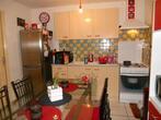 Vente Appartement 2 pièces 45m² Toul (54200) - Photo 2