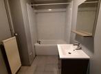Location Appartement 2 pièces 47m² Pompey (54340) - Photo 4